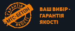 МТС Бетон